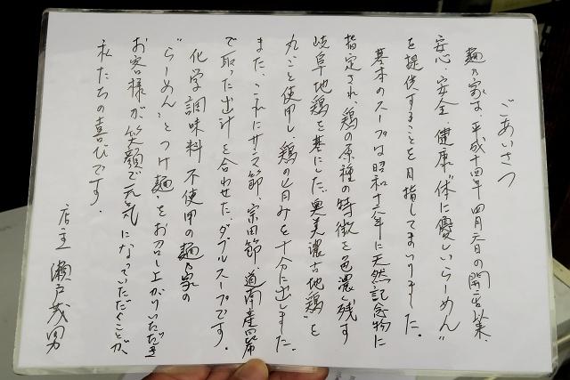 151107-麺乃家-017-S