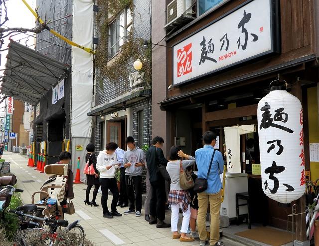 151107-麺乃家-022-S