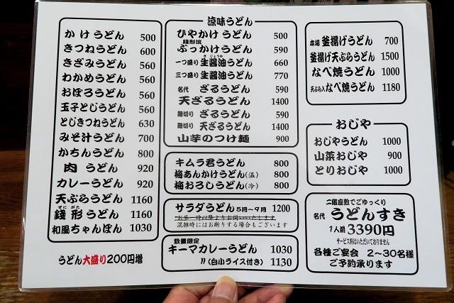 151003-銭型-003-S