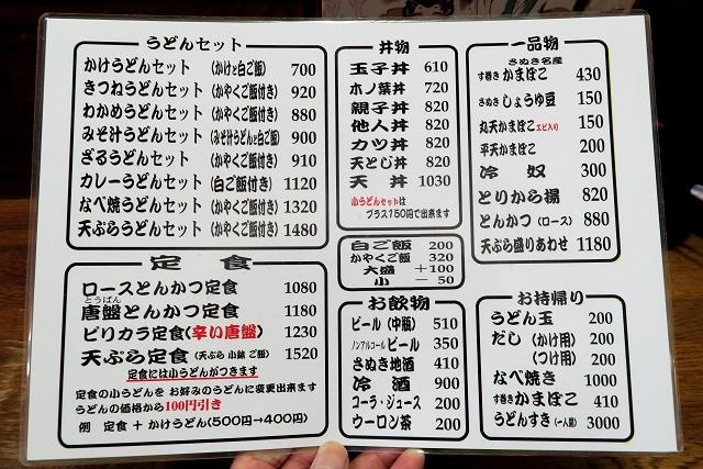 151003-銭型-004-S