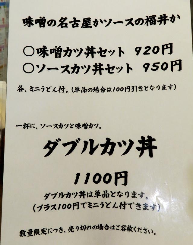 151004-讃々-012-S