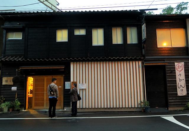 151124-讃く-003-S