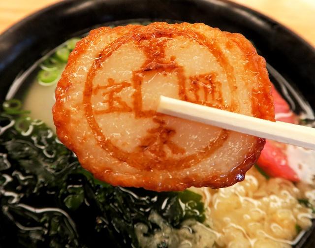 151103-かなくま餅-008-S
