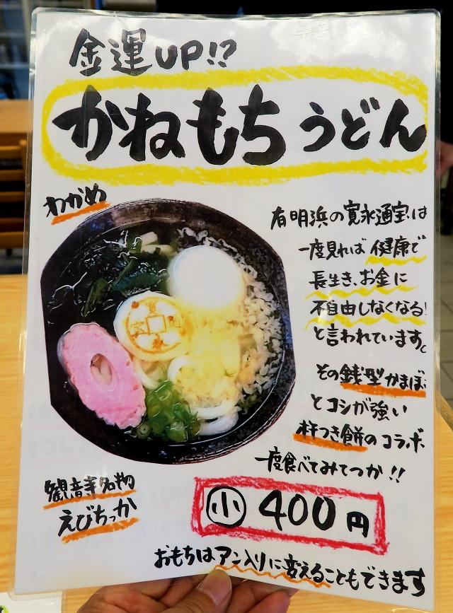 151103-かなくま餅-013-S