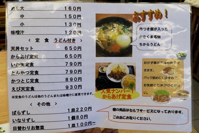 151103-かなくま餅-015-S