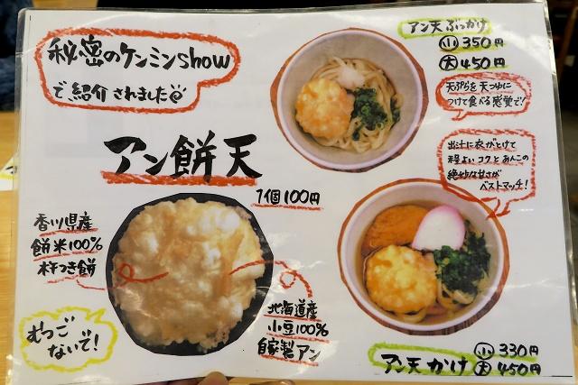 151103-かなくま餅-016-S