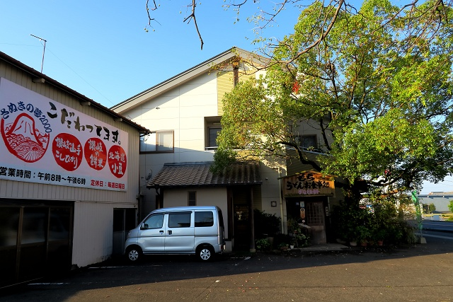 151103-かなくま餅-018-S