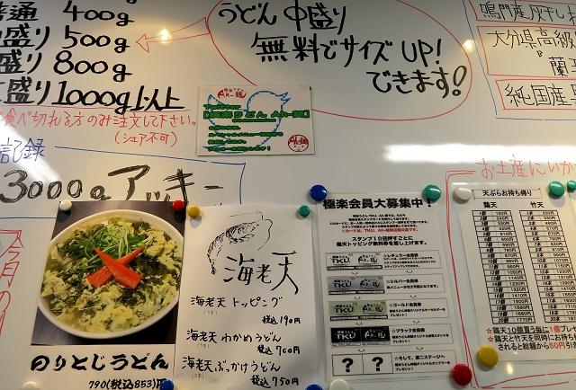 151104-Ah-麺-005-S