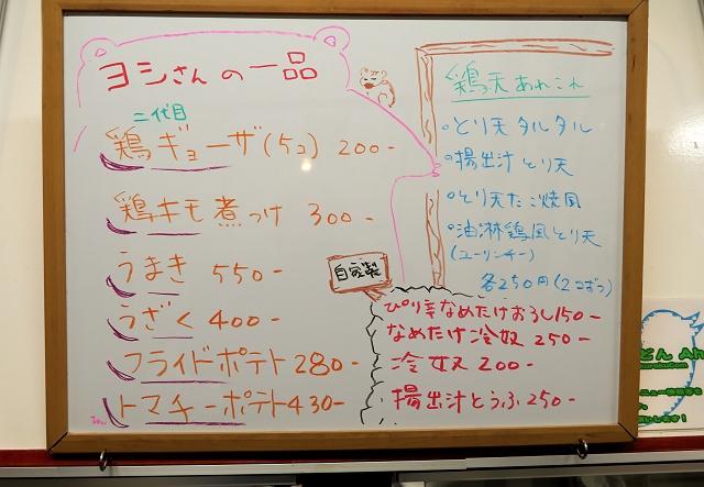 151104-Ah-麺-007-S