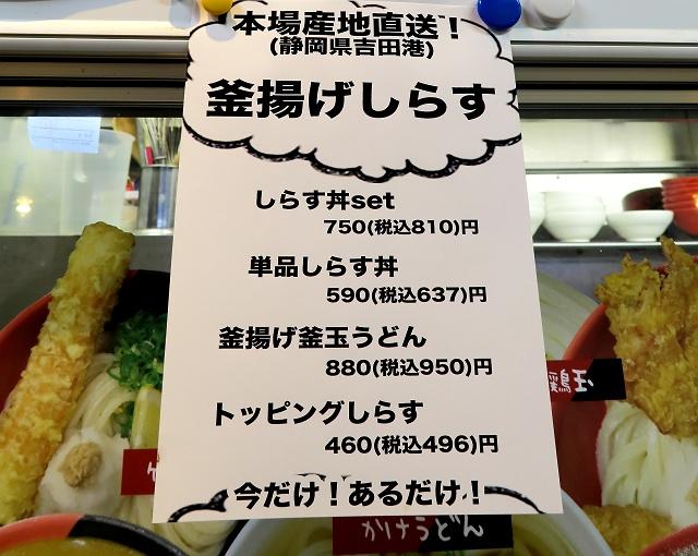 151104-Ah-麺-011-S