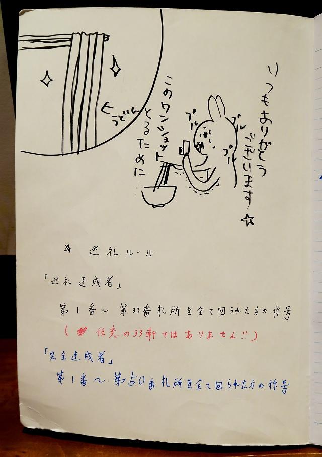 151028-うどん棒-006-S