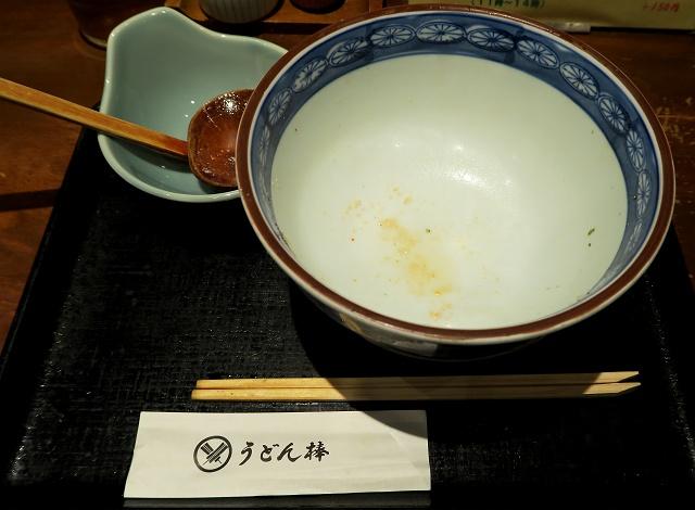 151028-うどん棒-017-S