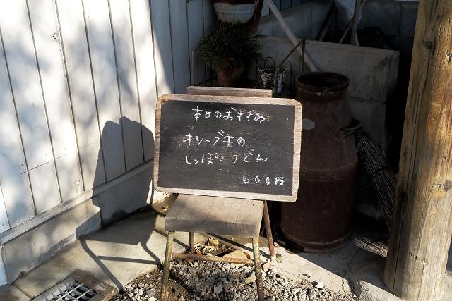 151103-かま喜ri-009-S