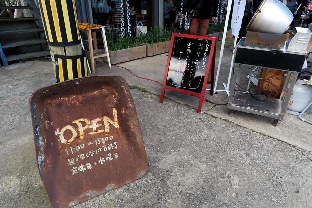 151103-かま喜ri-010-S