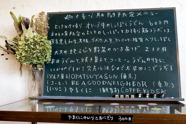 151103-かま喜ri-015-S