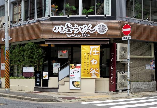 151122-釜かまうどん-002-S