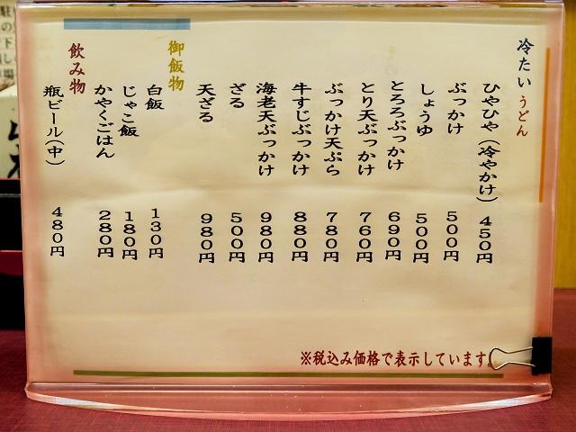 151125-カモメ-004-S