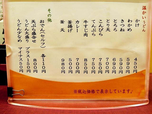 151125-カモメ-005-S