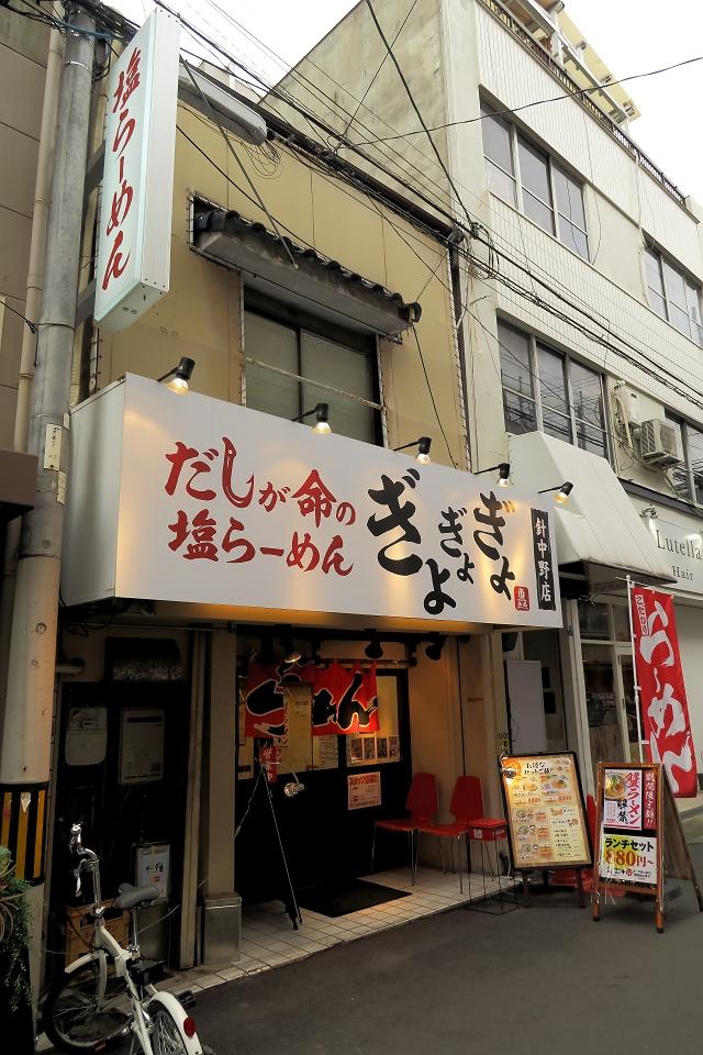 1511-ぎょぎょぎょ-015-S