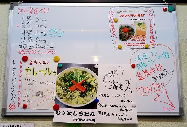 151202-Ah-麺-003-S