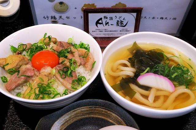 151202-Ah-麺-004-S