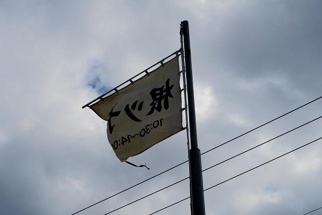15120-根ッ子-002-S