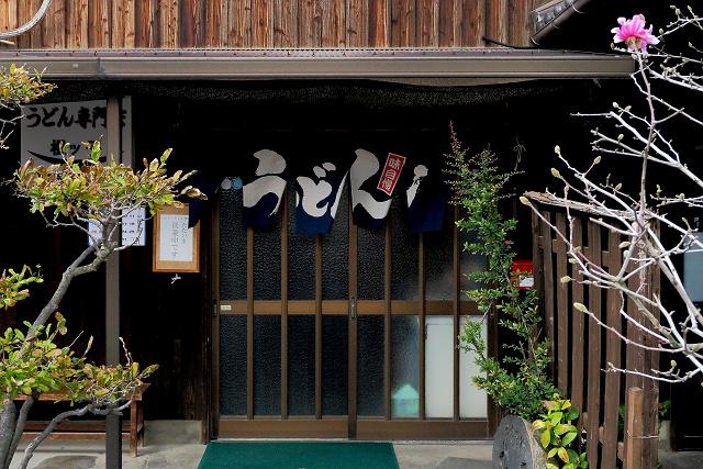 15120-根ッ子-003-S