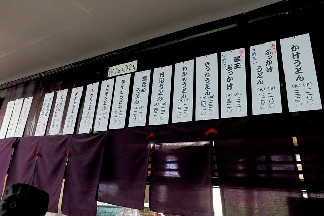 15120-根ッ子-004-S