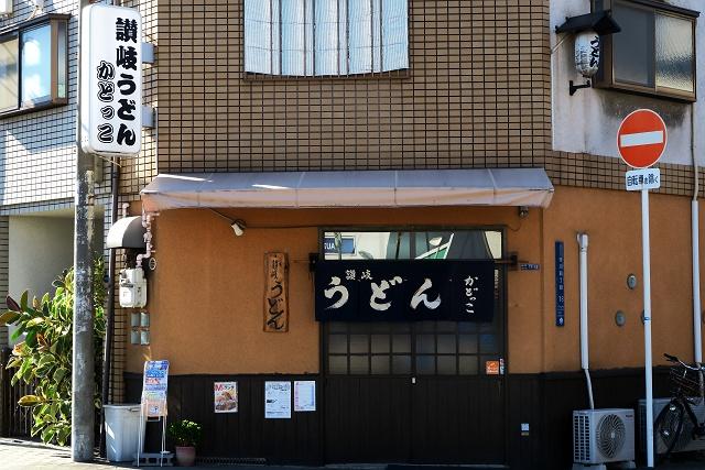 151208-かどっこ-002-S