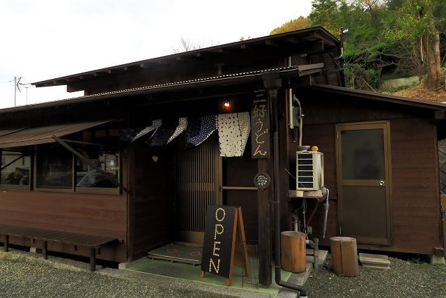 151205-三好うどん-002-S