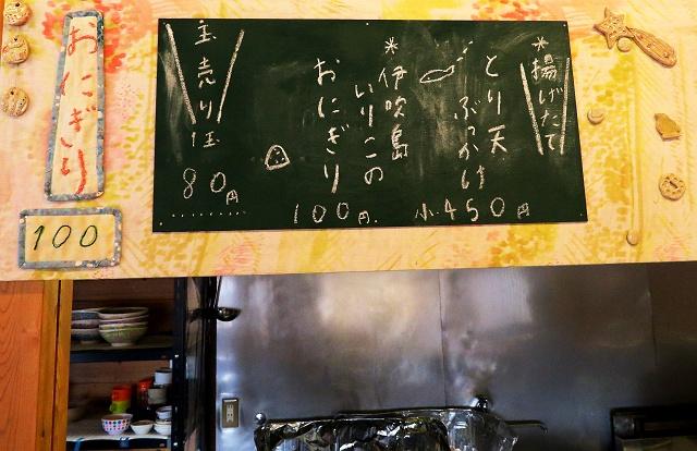 151205-三好うどん-004-S