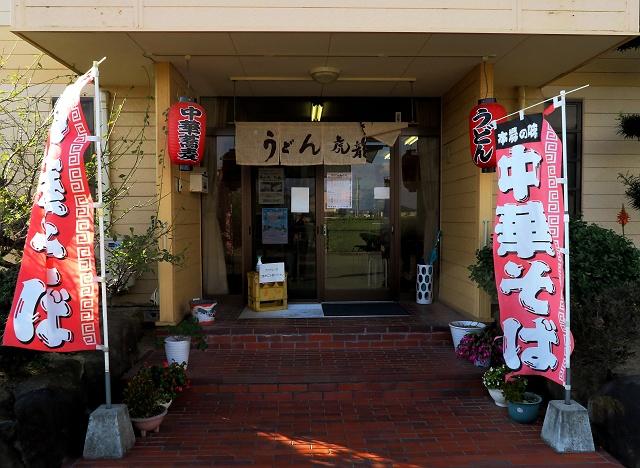 151205-虎龍-010-S