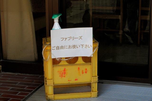 151205-虎龍-011-S