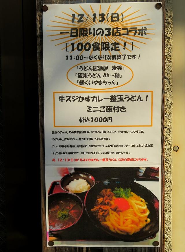 151213-やまちゃん-003-S