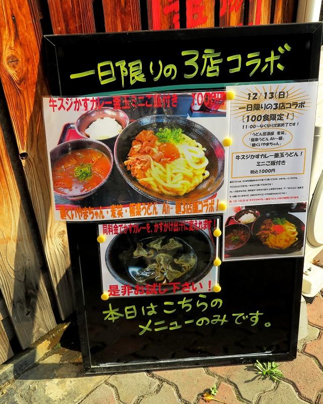 151213-やまちゃん-004-S