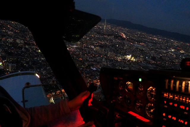 151205-飛行機でGO!Ⅱ-022-S