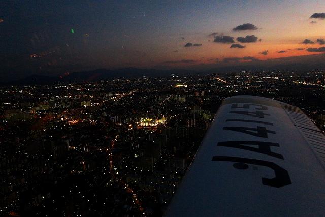 151205-飛行機でGO!Ⅱ-023-S
