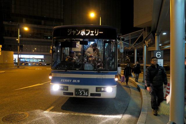 151212-讃岐弾丸ツアー-009-S