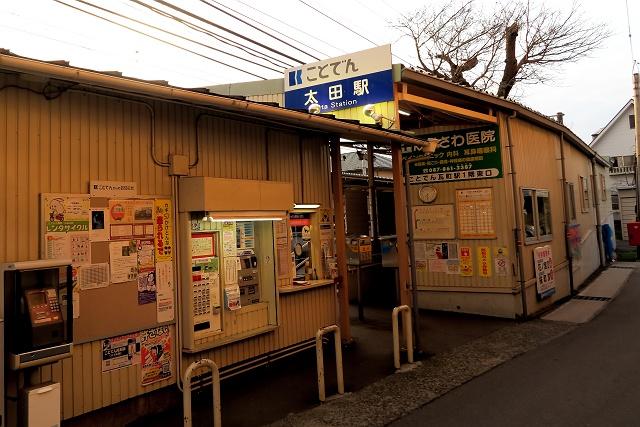 151212-大島うどん-003-S