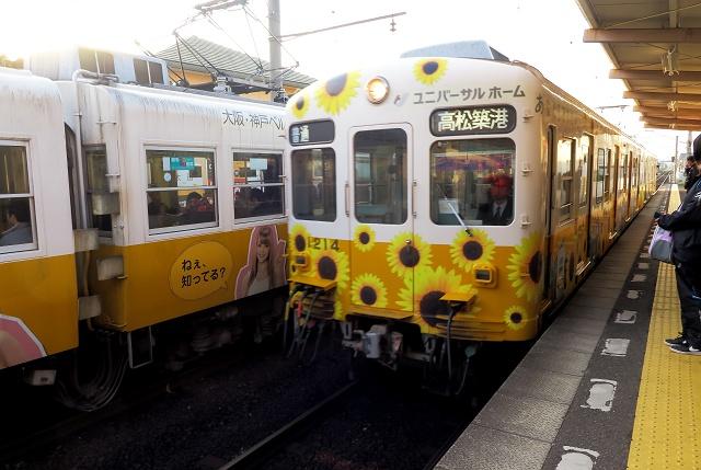 151212-キリン-002-S