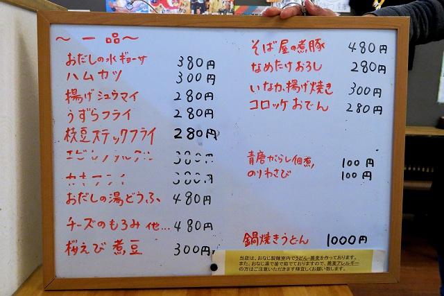 151226-爽月-005-S