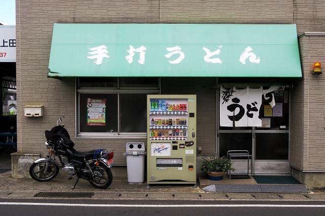 151212-上田うどん-013-S