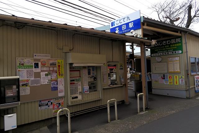 151212-上田うどん-014-S
