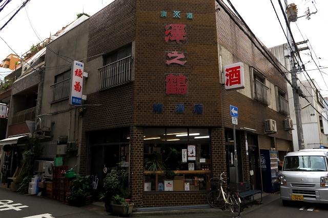 151212-讃岐弾丸ツアー-002-S