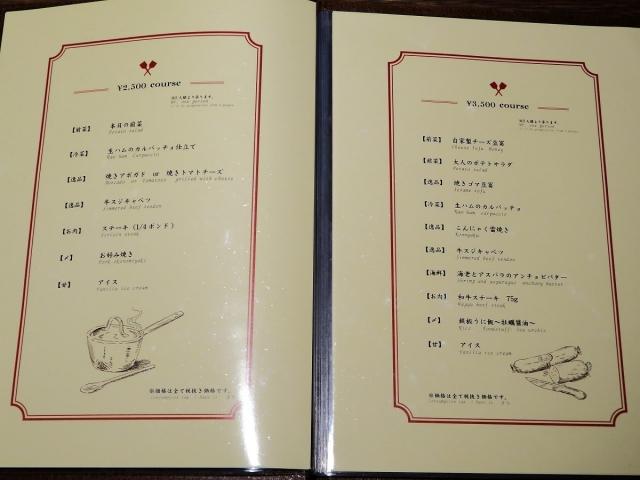160119-鉄板キッチン吟-036-M