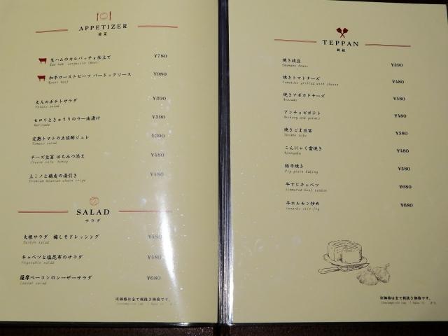 160119-鉄板キッチン吟-037-M