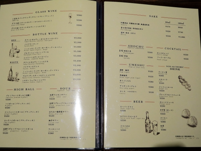 160119-鉄板キッチン吟-039-M