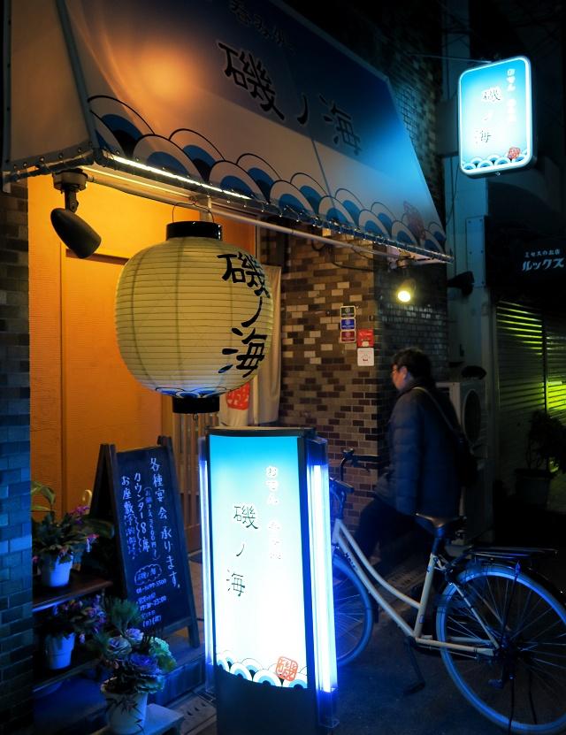 160109-磯ノ海-002-S
