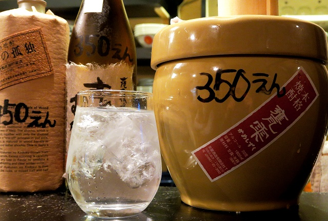 160109-磯ノ海-005-S