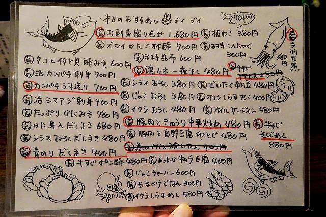160109-磯ノ海-008-S